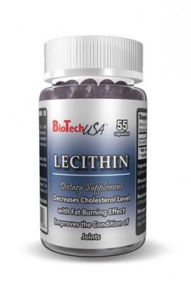 Lecithin - 55 капсул