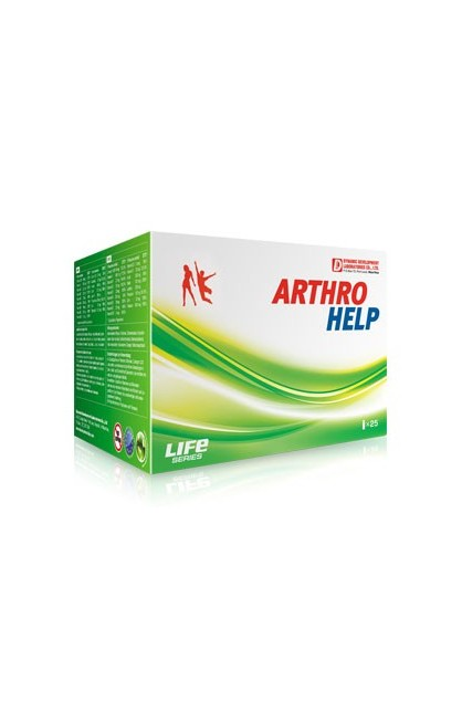 Arthro Help - 25*11ml
