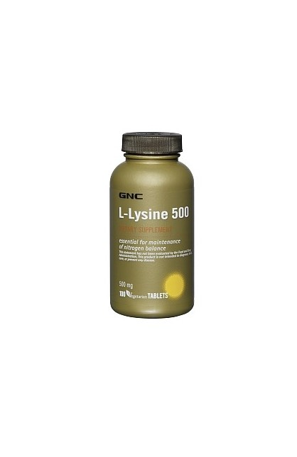 INTL L-LYSINE 500 - 250 капс