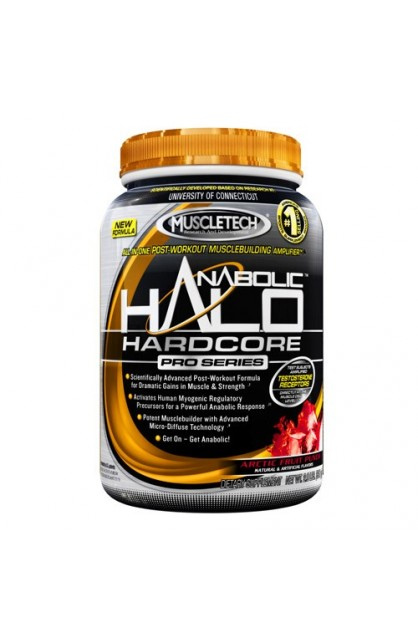 Anaboliс Halo Pro Series - 920 грамм