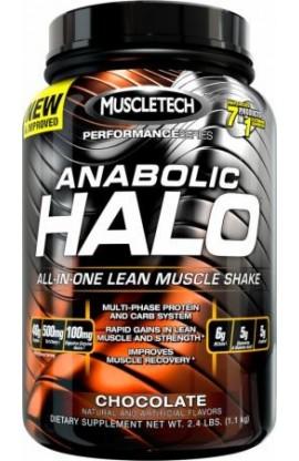 HALO Performance Series, 1,08 кг