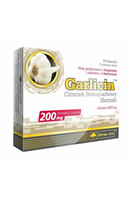 Garlicin - 30 капс