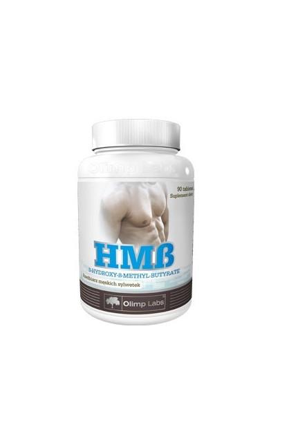 HMB - 45 таблеток