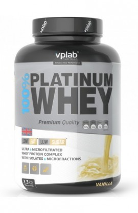 100% PLATINUM WHEY 2300 грамм