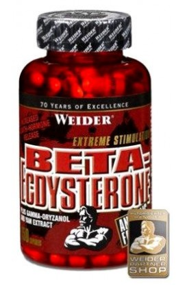Beta-Ecdysterone 84 капс