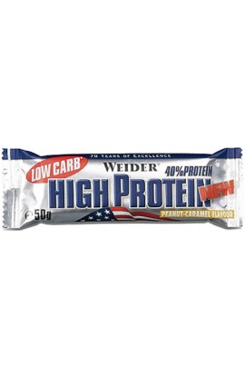 High Protein - 40 грамм