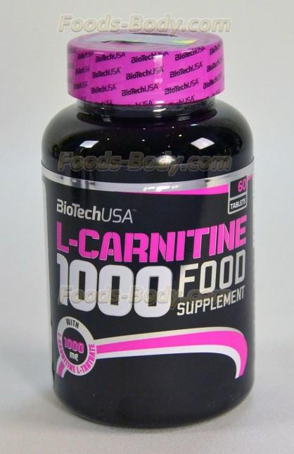 L-Carnitine 1000 MG 60 таб