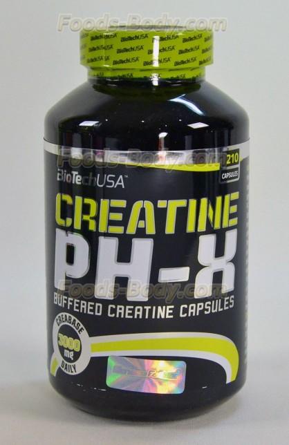 Creatine pH-X 210 таб