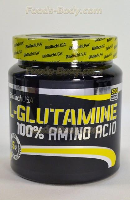 L-Glutamine 500г