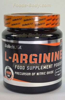 L-Arginine 300 гр.