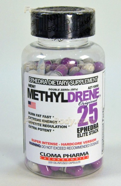 Cloma Pharma MethylDrene 25 Elite 100caps