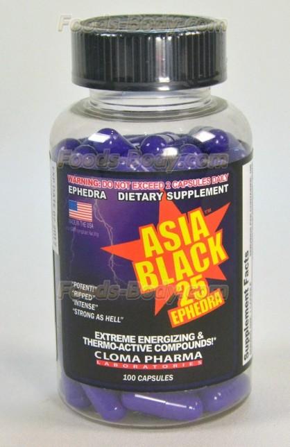 Cloma Pharma Asia Black 25 Ephedra Diet Pills 100 cap