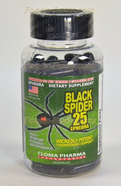 Black Spider 25 Ephedra 100 капс