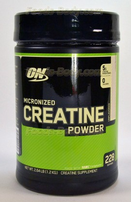 Micronized Creatine Powder 1200 г