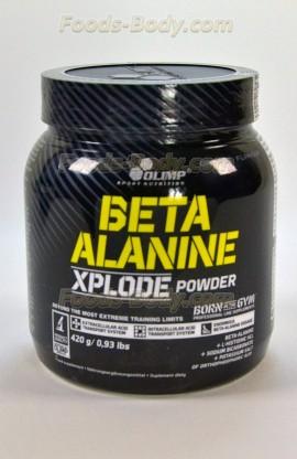 Beta-alanine xplode 420 grams