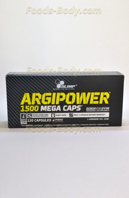 Argi power 1500 - 120 капсул