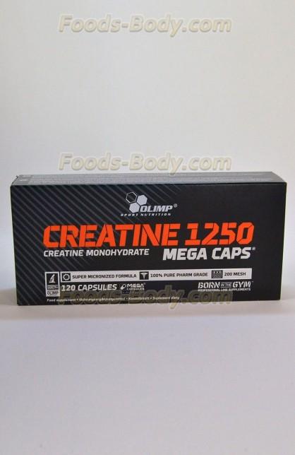 Creatine Mega 1250 120капс