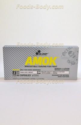Amok- 60 капс