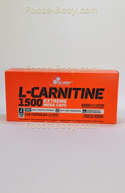 L-CARNITINE 1500 EXTREME 120 капс