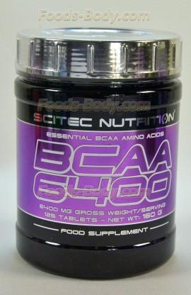 BCAA 6400 - 125 таблеток