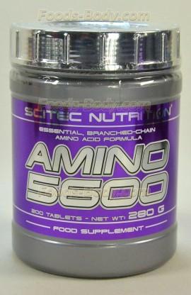 AMINO 5600 - 200 таблеток