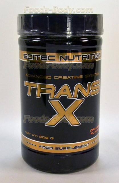 TRANS X - 908 грамм