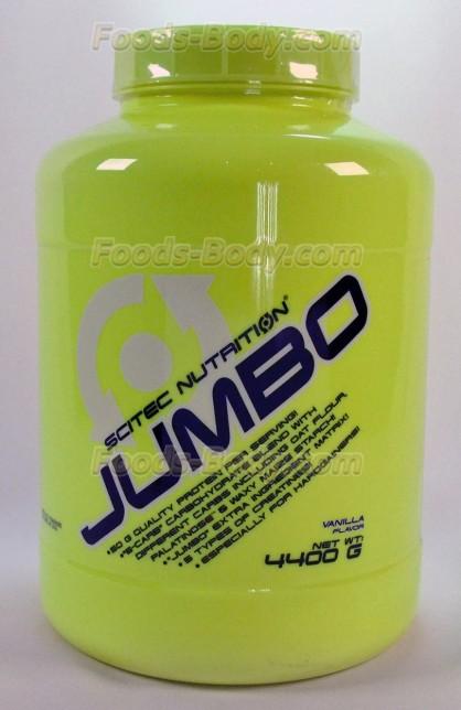 JUMBO - 4400 грамм