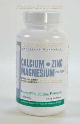 Calcium/ Zinc/ Magnesium 100 таб