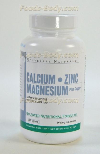 Calcium-Zinc-Magnesium 100 таб
