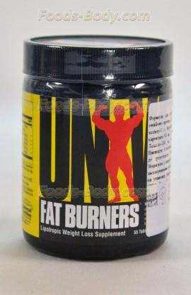 Fat Burners E/S 55 таб