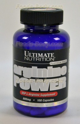 Arginine Power 100 caps