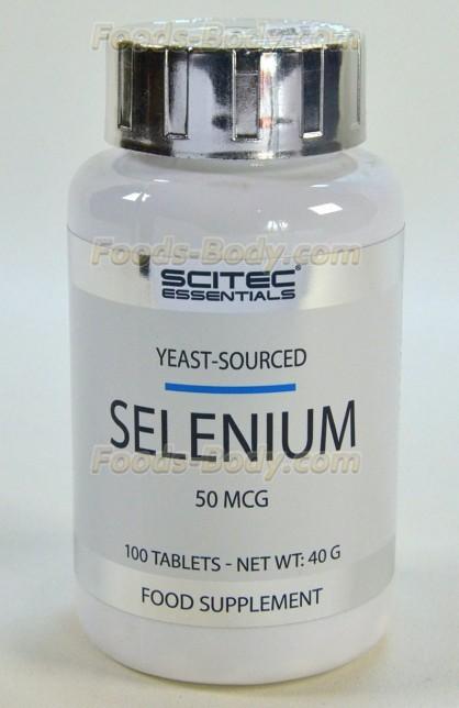 Selenium 50мкг 100 таб
