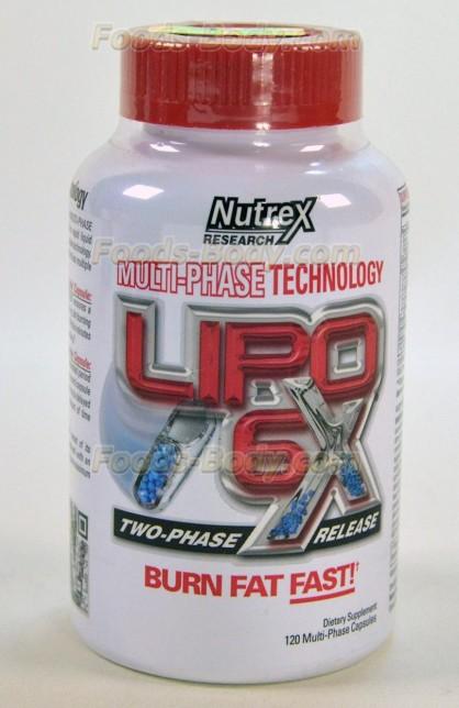 Lipo-6X - 120 капсул