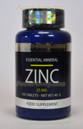 ZINC - 100 таблеток