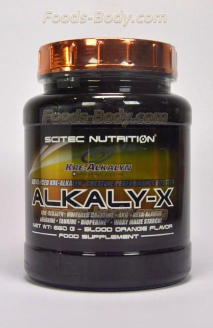 ALKALY-Х - 660 грамм