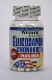 Glucosamine Chondroitin plus MSM 120капс