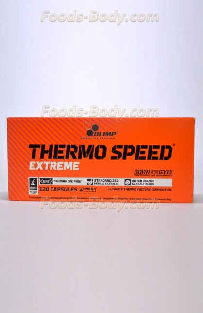 Thermo Speed - 120 капс