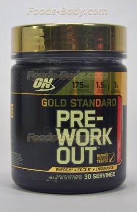Gold Standard Pre-Workout 300 грамм