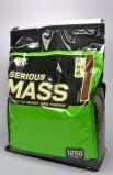Serious Mass 5,45 кг