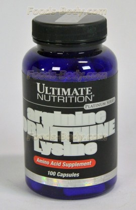 Arginine-Ornitine-Lysine 100caps