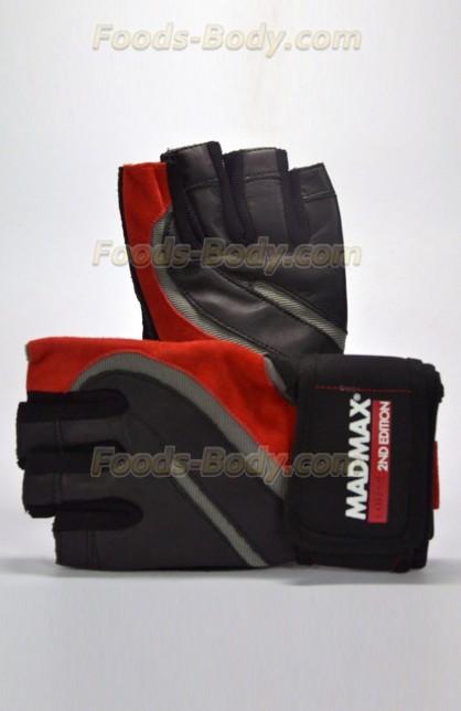 Перчатки EXTREME 2ND MFG 568