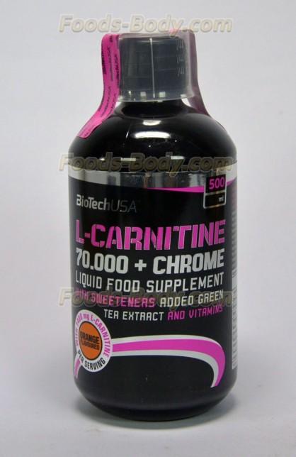 L-Carnitine 70.000мг + Chrome 500мл