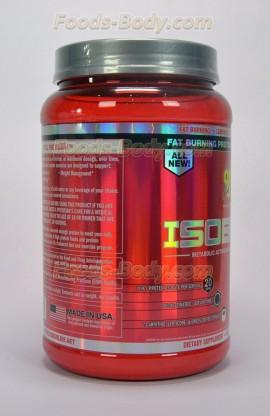 Isoburn 600 грамм