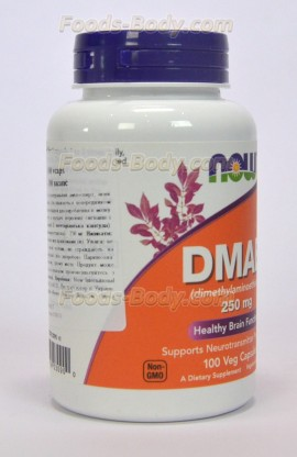 DMAE 250 mg 100 капсул