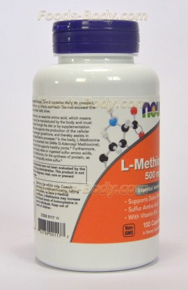 L-Methionine 500 мг 100 капсул