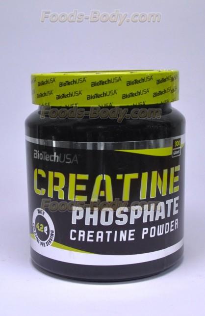Creatine Phosphate  300 г