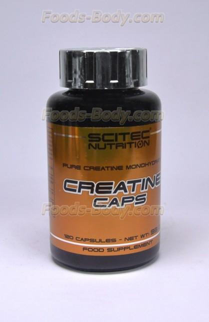Creatine caps 120