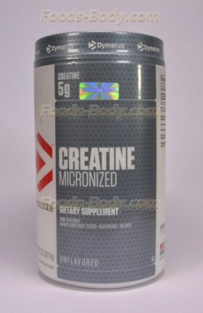 Creatine Monohydrate 1000 гр