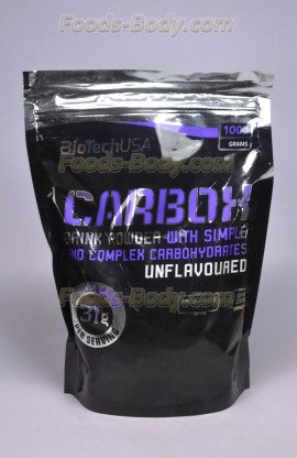 CarboX 1000 грамм