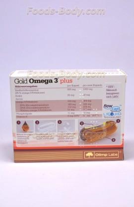 Gold Omega 3 Plus 79% 60 капсул